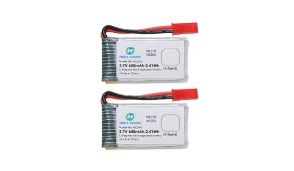 hs200 battery.jpg