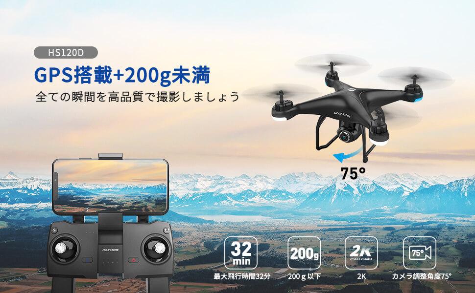 日本一站HS120DA+横幅-2K.jpg