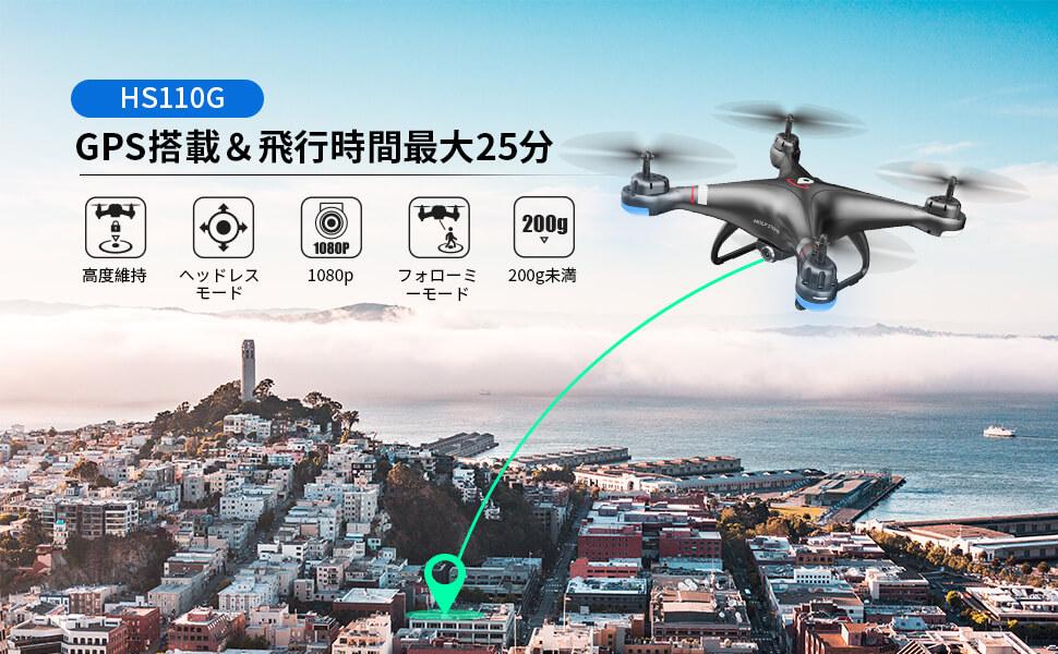 日本一站HS110GA+横幅-1.jpg